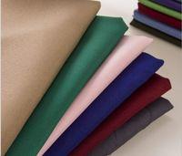 Minimat 涤纶织物 -