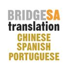 新加坡翻译-西班牙语到英语