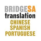 文档翻译-葡萄牙语到英语